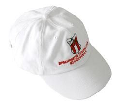 Basecap weiß